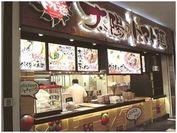 太陽のトマト麺ララガーデン川口支店