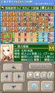 ゲーム画面2:勢力図