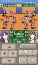 ゲーム画面3:戦闘