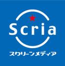 Scria(スクリアのロゴ)