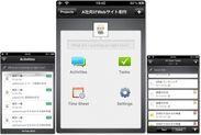 Zoho Pro(iPhone)