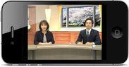 スマートフォンでの『野村スタジオ』動画閲覧イメージ