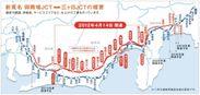 新東名高速道路(画像提供:NEXCO中日本)