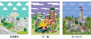 タウンボード画像