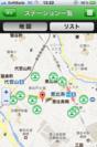 ステーション検索結果(地図表示)
