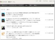 Zoho コメントボックス2