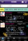 「X-girl」コラボレーションデザイン