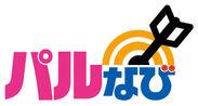『パルなび』ロゴ