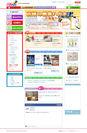 『パルなび』サイトトップ画像