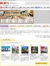 第37回「プロが選ぶ日本のホテル・旅館100選」