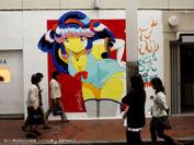 2011/愛☆まどんな/シブカル祭。