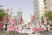 2010年のパレードの様子