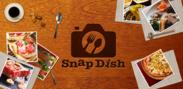 お料理が楽しくて、おいしくなる写真アプリ『SnapDish』