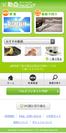 「Video Cloud」を活用した『動画ショッピング』スマートフォン版