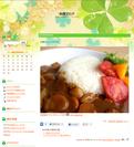 料理ブログにおいしい写真を投稿