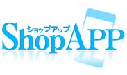 ShopAPP ロゴ