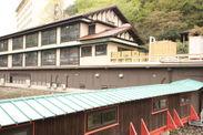 清山荘 外観