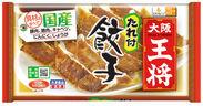 大阪王将 たれ付き餃子