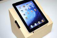 イメージ  iPad