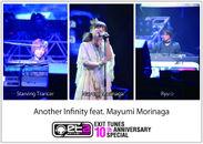 Another Infinity feat.Mayumi Morinaga