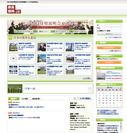 日本唯一の私学教員求人サイト「教員採用.jp」