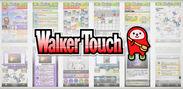 WalkerTouch画面イメージ