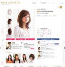 美容室Ashヘアカタログサイト ヘアスタイルページ