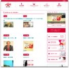 ヤマサ醤油 ウェブサイト