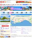 ワイキキビーチ周辺のホテルマップ