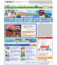 夏休み旅行特集2012トップページ