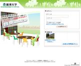 麗澤大学 学内SNS1
