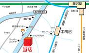 藤沢店Map