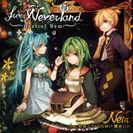 「from Neverland ~Best of Nem~」ジャケット