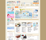 ECサイト イメージ