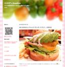 料理ブログに最適!おいしい写真をアプリから投稿
