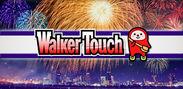WalkerTouchロゴ