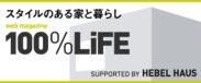 100%LIFE バナー