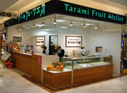 アミュプラザ長崎店