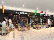 新店舗「アル バザー」 ※イメージ