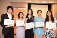 2011年TOEFLテストスカラシップ受賞者(授賞式にて)