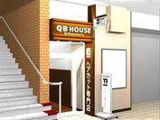『QBハウス JR仙台駅店』イメージ