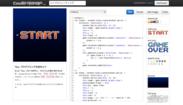 Code.9leap.net スクリーンショット