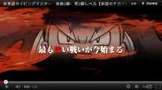 ◆英単語タイピングマスター プロモーション動画(YouTube)