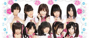 名古屋のアイドルチーム「アイドル教室」