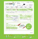 読むナビ1周年記念!夏の読書祭<読むフェス2012夏>