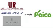 公式参加各社及び「PoiCa」(ポイカ) ロゴマーク