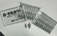 発売当時の製品写真