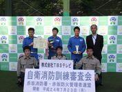 後列左から飯塚指揮者、田村1番員、川原2番員