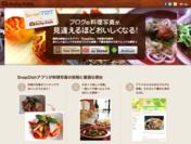 『SnapDish』から「So-net ブログ」への投稿方法