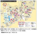 新宿クリエイターズ・フェスタ2012 特別企画Map